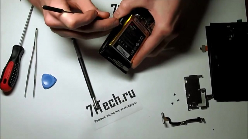 7iTech_ как разобрать Huawei Ascend p1 u9200 how to dissasemble