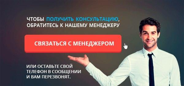 vk.com/write305851982