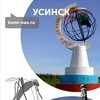 Усинск.Komi-nao.ru