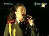 Первая леди Китая спела «Ой, цветет калина».