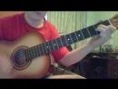 Видео урок : Ляпис Трубецкой - Ау , ау , ау