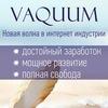 Vaquum | Отзывы и Доходы участников