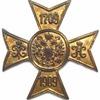 12-й драгунский Стародубовский полк