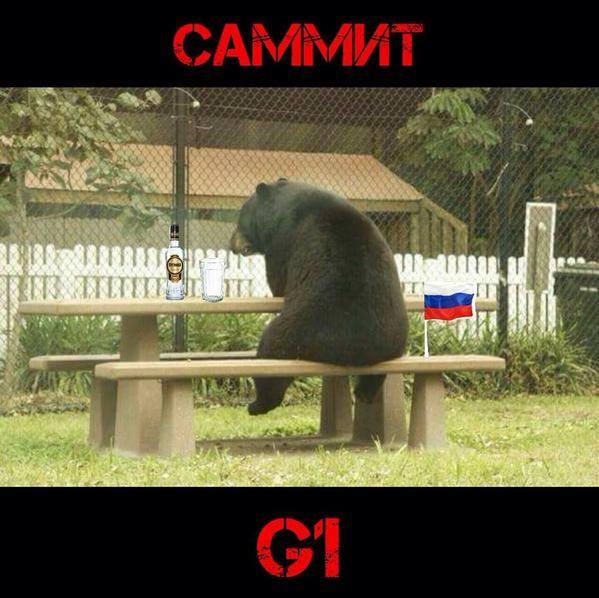 Россия отказалась подписывать доклад МАГАТЭ из-за аннексированного Крыма - Цензор.НЕТ 2259