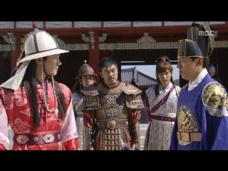 Императрица Ки / Empress Ki ( 3 серия )