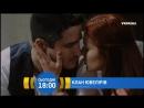 Анонс на 20_ю Серию сериала Клан_Ювелиров на телеканале УКРАИНА HD 1080P