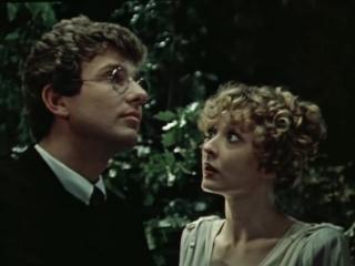 Х\ф Безымянная звезда (1978) 2-я серия