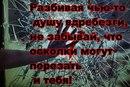 Евгений Воробьев фото #39