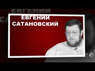 Евгений Сатановский. Глава МИД  Катара шейх  Халид аль-Аттыйя  заказал крушение А321.