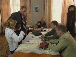 Агент национальной безопасности 4 сезон 5 серия 2003г