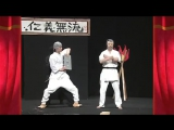 Karate Master-驚異的空手道館