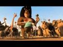 Мадагаскар 2. Бабка бьет Макунга