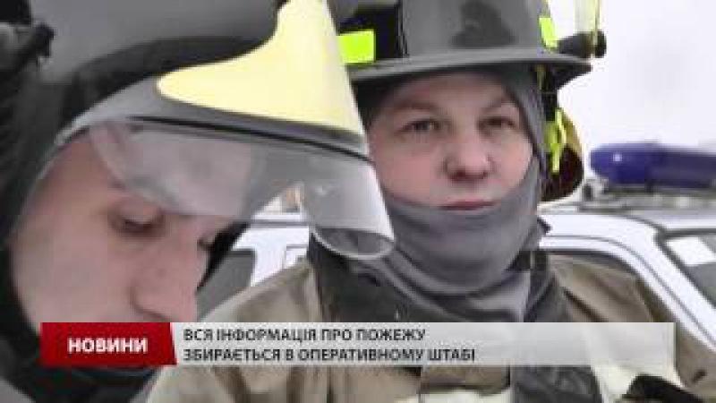 Надзвичайники вчились гасити масштабну пожежу під Києвом