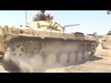 Реальный бой российских танков в Сирии. Подрыв российской БМП.