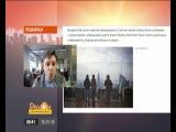 Хто скуповує елітну нерухомість у США - Відео, дивитися онлайн (online) новини, погода, сюжети та анонси – ICTV - ICTV - Офіційний сайт. Kанал з характером