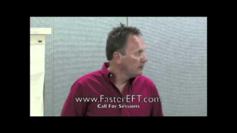 99. Faster EFT: Убеждения и изменение воспоминаний