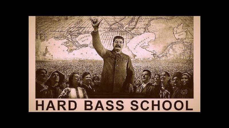Hard Bass School | Школа Танцев Хардбаса (Album 2012)