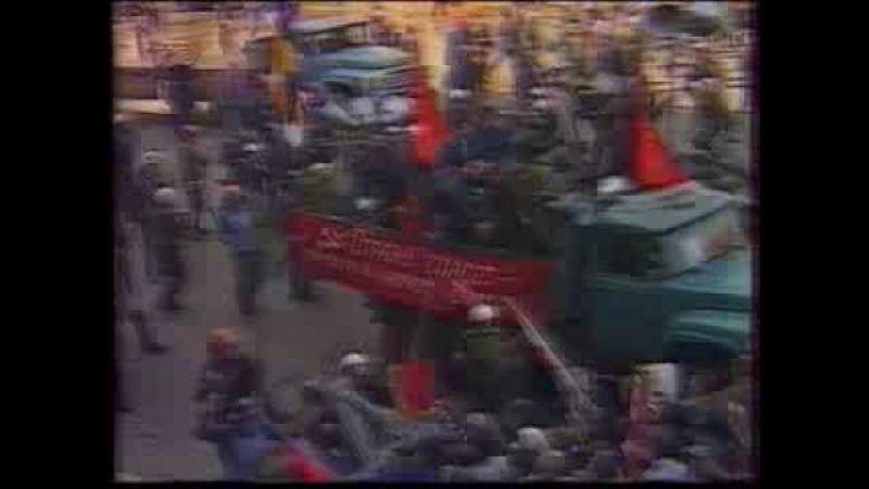 Антикоммунистический ролик 1996 год