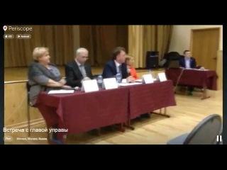 Как я сходил на встречу с главой управы района Отрадное 18.11.2015