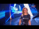 Танцы со звёздами 28 03 2015 Ирина Пегова и Андрей Козловский Квикстэп Профайл Танец и Оценки