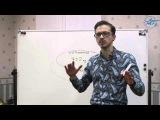 Самогипноз Урок № 1 (Илья Селютин)