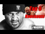 Mark Hunt TOP 5 Knockouts in UFC