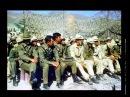 Афганские песни 1979-1989.Каскад.Опять тревога.