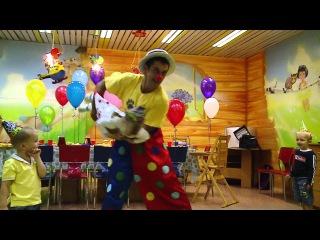 Детский день рождения - Назару 3 года!