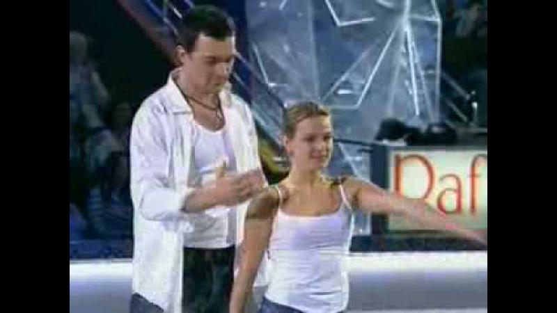 Екатерина Гордеева и Егор Бероев
