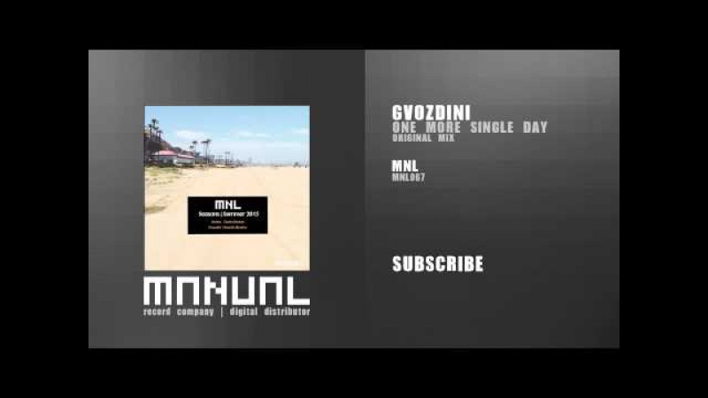 Gvozdini - One More Single Day