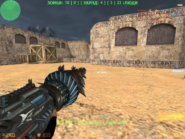 обзор зомби сервера в cs 1.6 95
