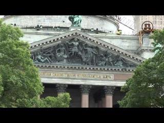 Следы Древней Цивилизации в Петербурге
