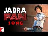 Jabra Song Fan Shah Rukh Khan Nakash Aziz