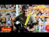 Арсен Мирзоян -