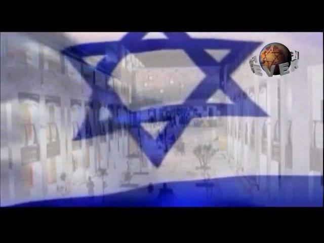 гимн Израиля Атиква