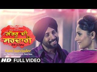 GABHRU DI SARDARI (Full Song) SATTI SATVINDER | DESI CREW | Latest Punjabi Song 2015