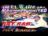 Nadir _ Jamais NKhalik fet (Dj Sem) _remix 2,016 dj el Wahrani