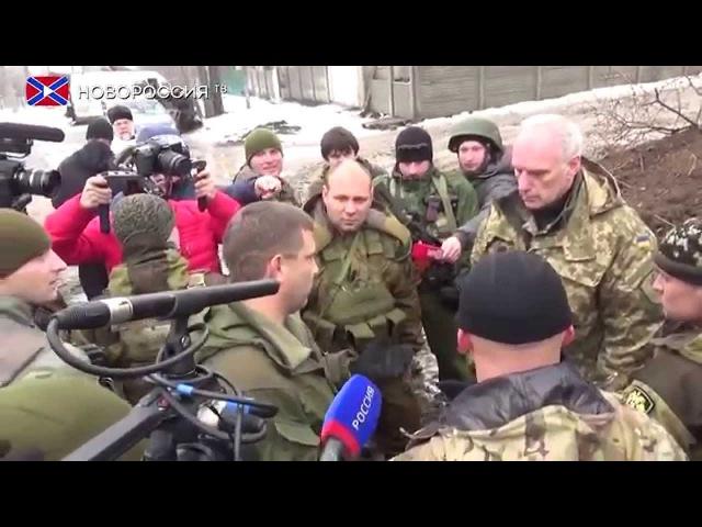 Захарченко передал тела киборгов представителям ВСУ 22.01.2015 Украина!