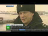 Северный флот России пополнился новейшим боевым кораблем