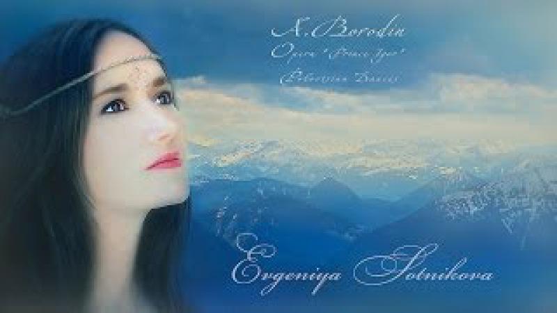 Evgeniya Sotnikova - Fly Away On The Wings Of The Wind. Евгения Сотникова - Улетай на крыльях ветра