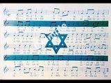 HaTikvah - Национальный Гимн Израиля -
