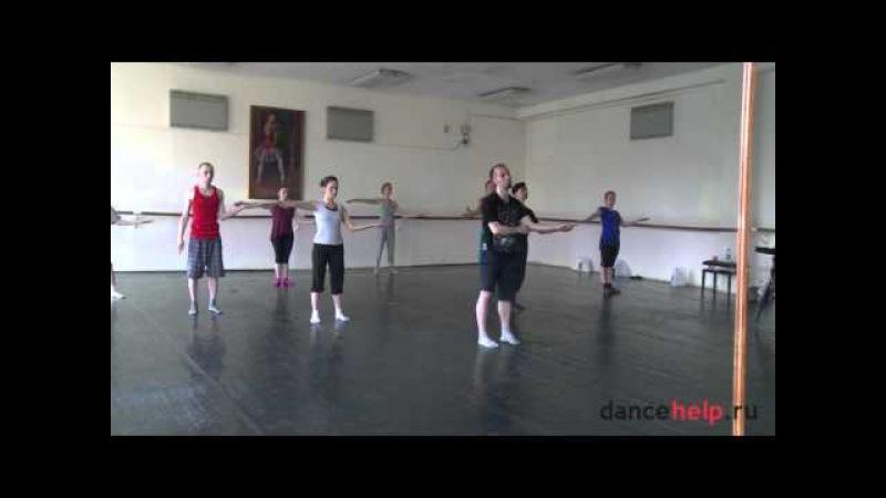№34 679 О важности линии лопатка спина локоть в джазовом танце Леонид Глухов Нов