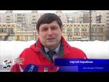 Вице-президент «Мурмана» Сергей Коробков о победе команды в финале Высшей лиги