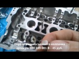 Обзор и ремонт ГБЦ VAG AEB 1.8T 20V passat audi skoda (passat b5, audi a4)