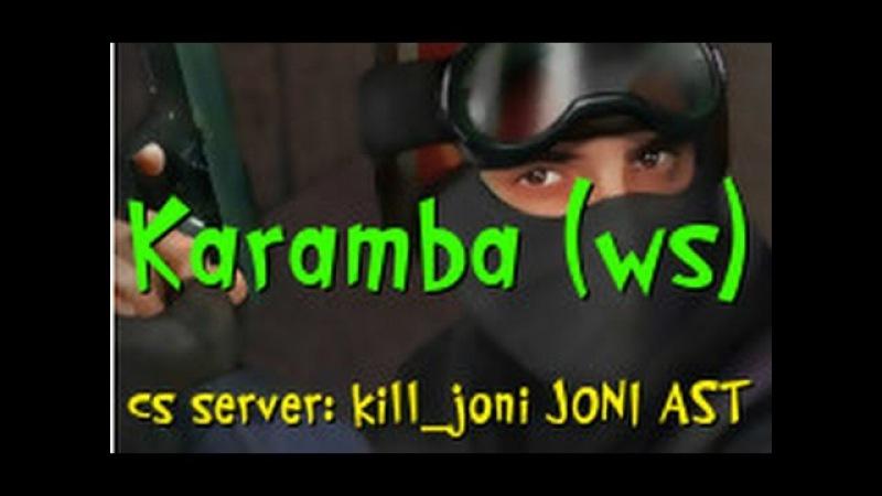 Karamba (ws)