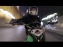 Urban Trial Ride by Fred Crosset | Part 2