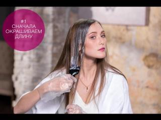 Урок по окрашиванию от стойкой крем-краски для волос Color Sensation