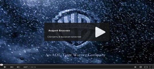 в ютубе фильмы новинки смотреть онлайн 2014 бесплатно