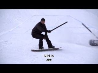Wow snow ninja, arigato
