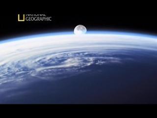Известная Вселенная - От атома до космоса (NatGeo)